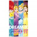 TOALLA de Princesas Disney de Algodon Sirenita Razpulcel Bella dream it