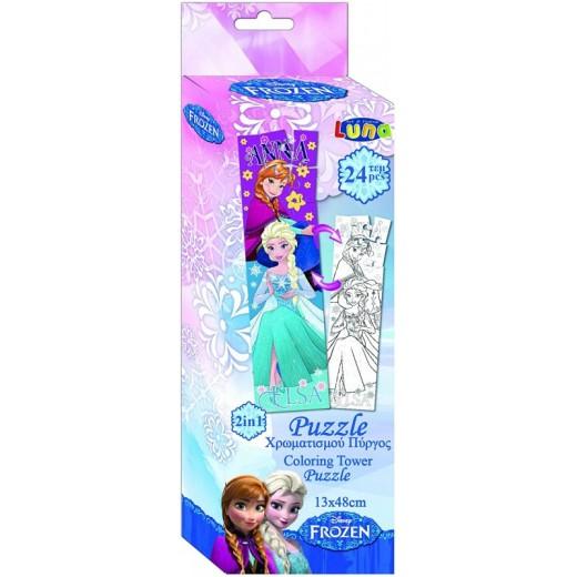 Caja con puzzle de Frozen Elsa y Anna para colorear pequeño 24 piezas