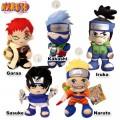 Peluche del personaje de Naruto importación Japonesa con dagas y macuto 22 cm