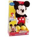 Peluche de Mickey Mouse Disney con sonidos divertidos 34 cm