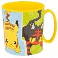 Taza de Pokemon Pikachu especial para Microondas 350 ml Amarilla Dibujos
